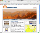 Maharashtra Tourism Development Corporation - Japan Office